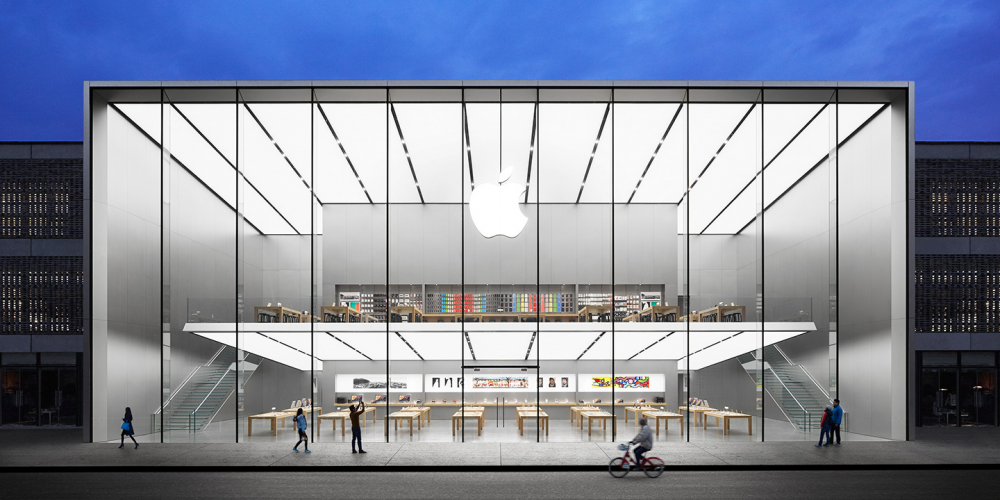 Flagship store: Apple